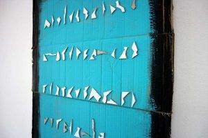 ayhan-keser-mosaic-cardboard